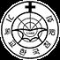 영광성서침례교회